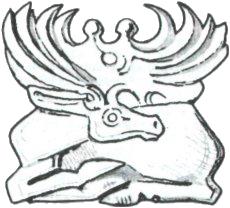 Деталь отделки головных уборов древних славян
