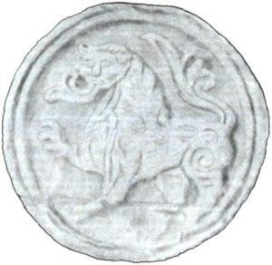 Лев (Старая Загора, Болгария)