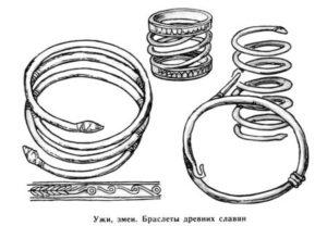 Ужи, змеи. Браслеты древних славян